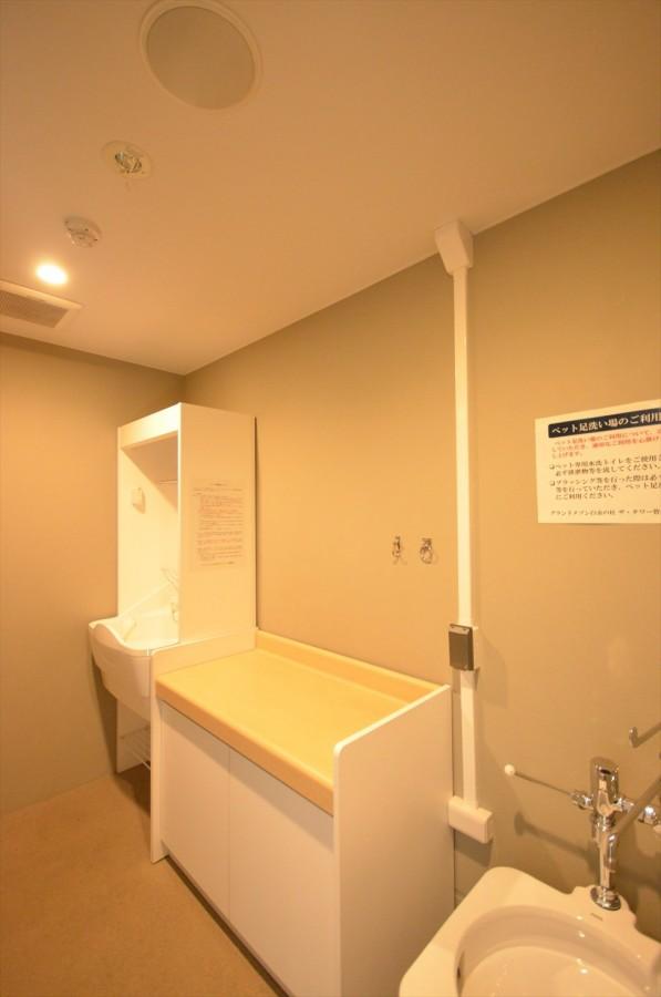 Grande Maison Shirokane no Mori